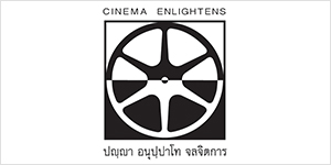 Film Archive (Public Organization) Thailand
